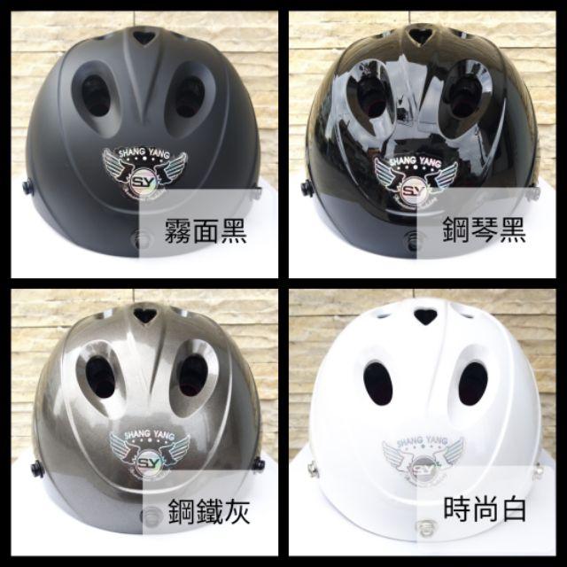 😎精品殿😎 👉 11個通風口 超透氣 輕量級 👉 單車 自行車 機車 安全帽 洞洞帽 / 滑板、溜冰、直排輪