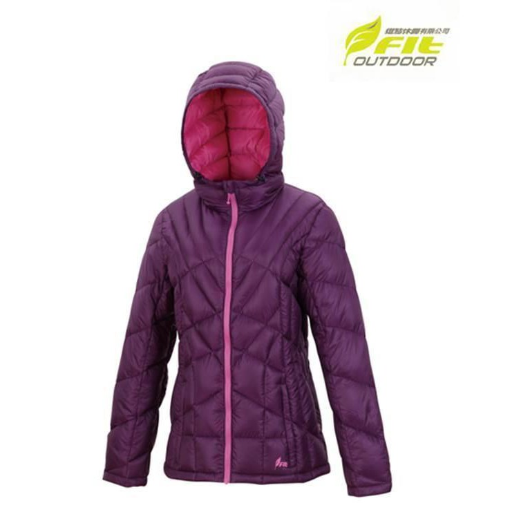 維特FIT HW2303 女輕量連帽羽絨外套 67蘭紫色(登山屋)