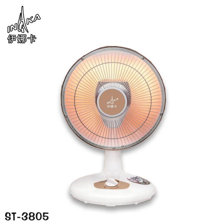 伊娜卡 10吋 碳素燈 電暖器 ST-3805 廠商直送 現貨