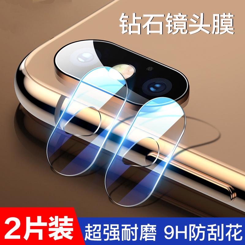 適用三星S20FE Note10 Lite Plus 9 8 S20Ultra S10e 鏡頭保護貼9D滿版包覆鋼化玻璃