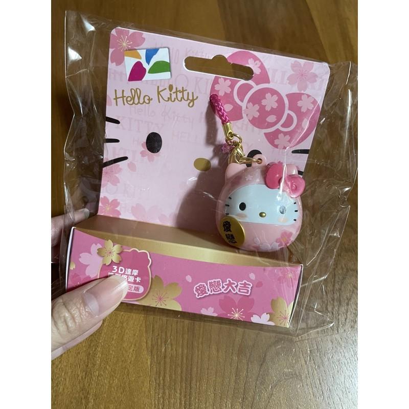 (現貨)💯Hello Kitty 達摩3D造型悠遊卡-櫻花限定版 愛戀達摩