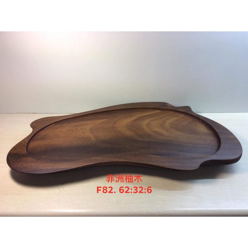 (茶陶音刀)台灣肖楠.黃檜.紅檜.牛樟.香杉.鐵杉.亞杉.櫸木.非洲柚木.上百片全新茶盤各種風格.尺寸.一次滿足您的需求