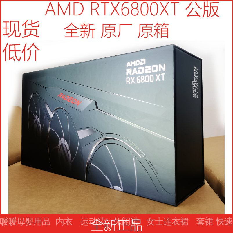 【現貨秒發】AMD Radeon RX6800XT R7 16G HBM2 顯卡RTX3080 RX6900XT支持蘋果