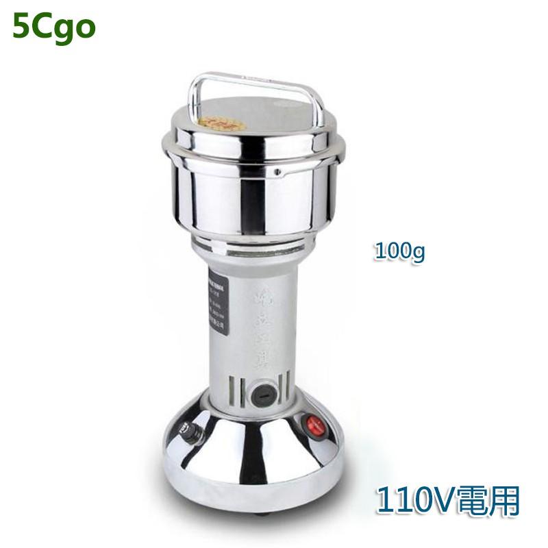 5Cgo【批發】台灣專用 100克中藥粉碎機不銹鋼打粉機磨粉機小型家用電動110V 35728314252