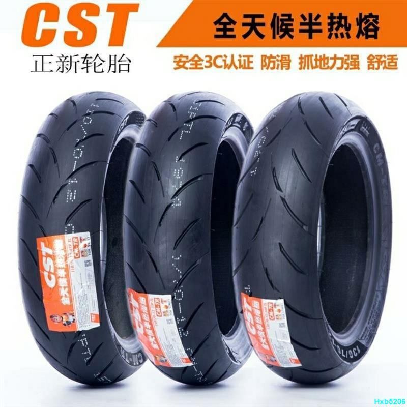🔥【防滑真空胎】正新半熱熔踏板車輪胎3.50/90/100/90-10 90/110/120/130/70-12