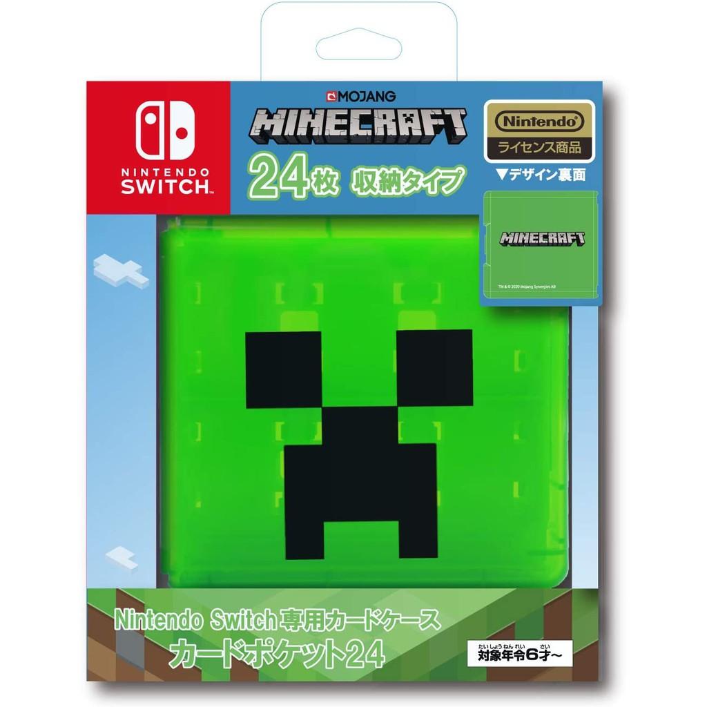 Switch NS 任天堂授權 創世神 我的世界 24入卡帶盒 綠爬蟲【魔力電玩】