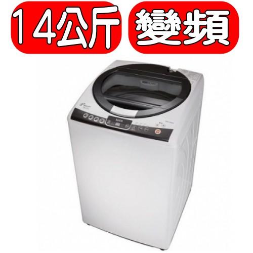 《可議價》KOLIN歌林【BW-14V02】14KG單槽全自動變頻洗衣機