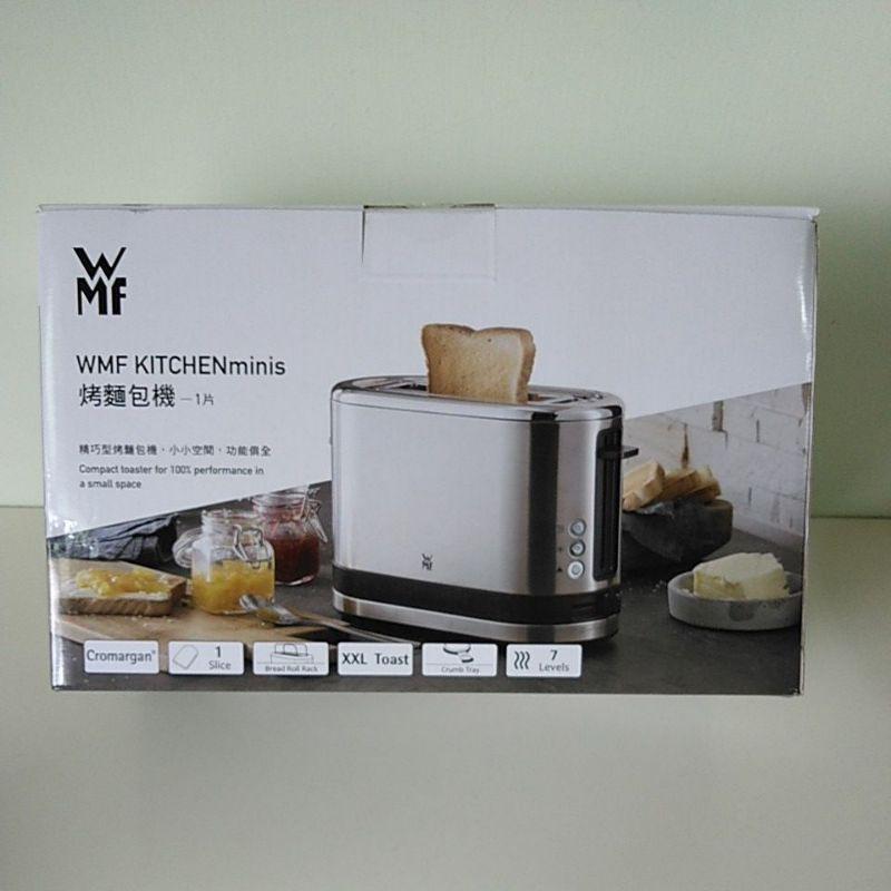 (現貨)全聯換購WMF烤麵包機(1片)/不鏽鋼不沾平底鍋(24公分)