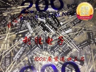 8220>日本 NICHICON 尼吉康 電解電容 2.2UF 50V 5*11 HE(20個)