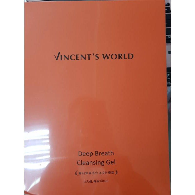 Vincent 's world 文森先生 深呼吸洗卸凝露 300ml