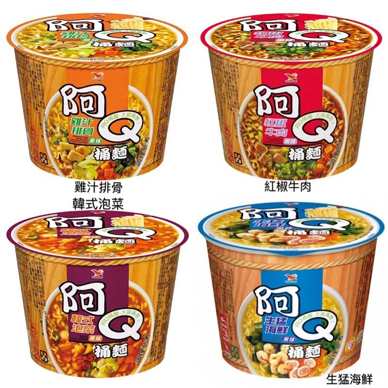 【超取限1箱】箱入 統一 阿Q桶麵 12碗/箱 泡麵