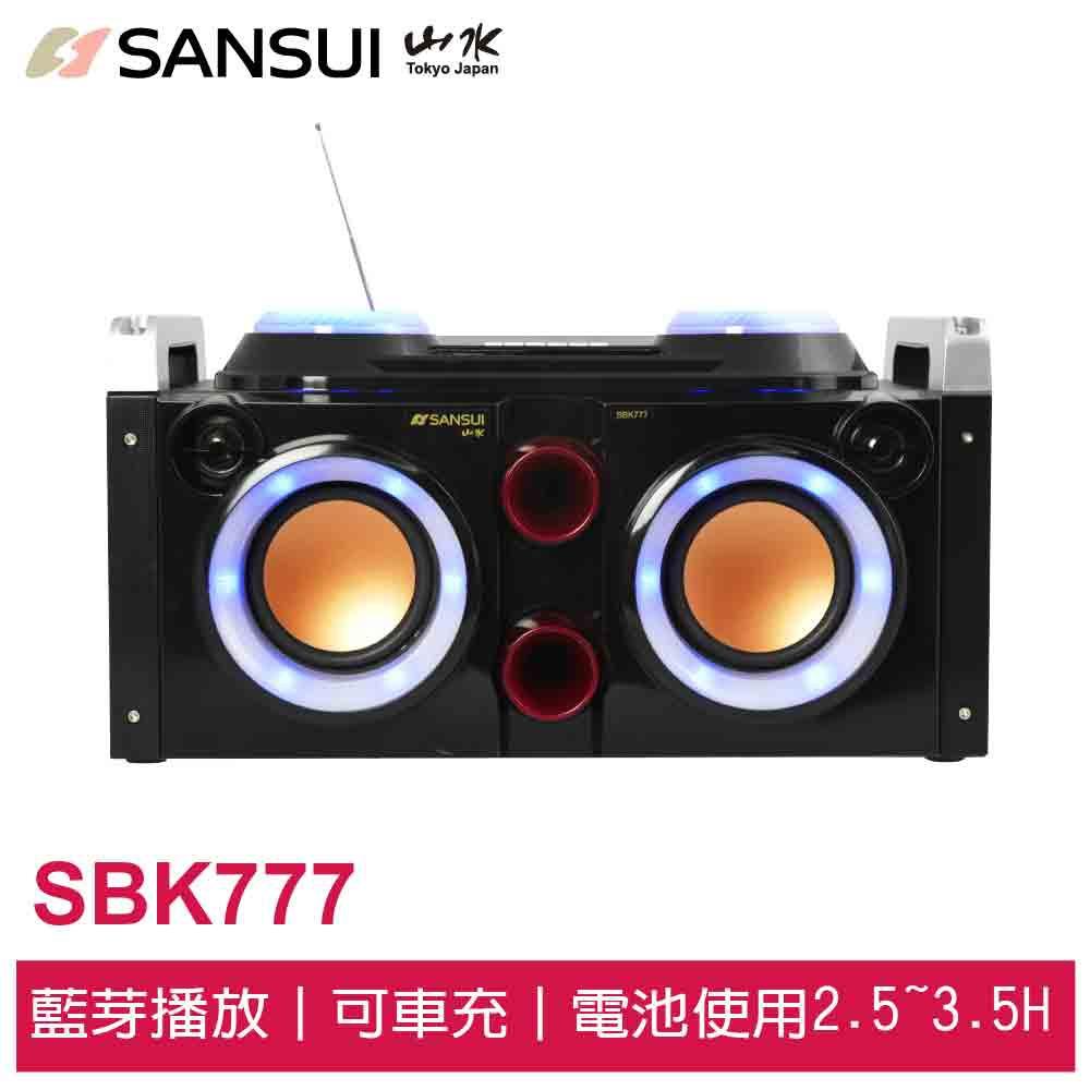 SANSUI山水 福利品- 藍牙KTV可攜式音響 SBK777
