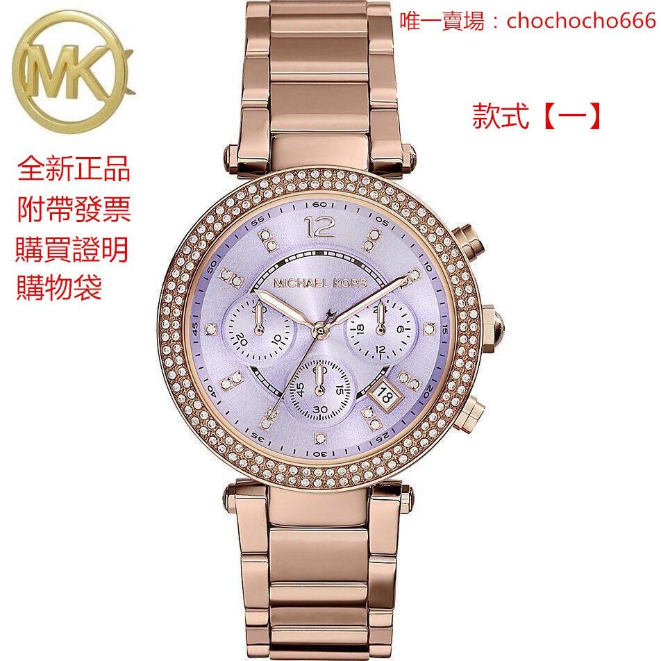 a1a12a1b2670 【正品代購】MICHAEL KORS 手錶/MK3549 玫瑰金秀麗晶鑽經典LOGO金色精鋼錶帶腕錶/女錶/32mm | 蝦皮購物