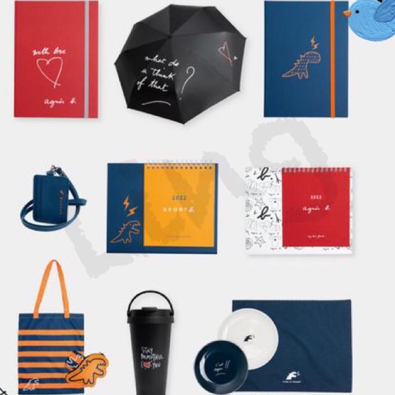 [全新現貨] 康是美 x agnès b. 筆記本 折傘 桌曆 隨行杯 證件夾 購物袋 餐盤組 小b  agnes b