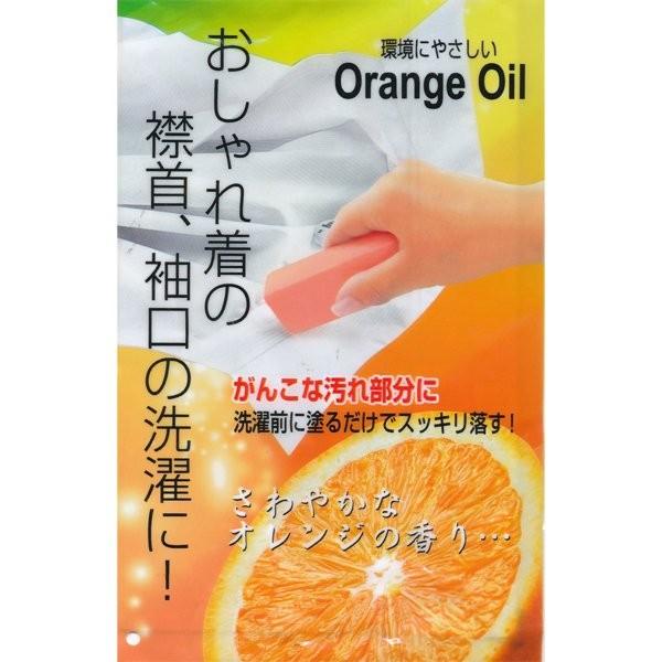 ✿我愛毛線球✿ 日本不動化學 Orange Oil 橘油強效去污皂/棒狀洗衣皂 100g~衣領袖口 除汙去垢‧日本製