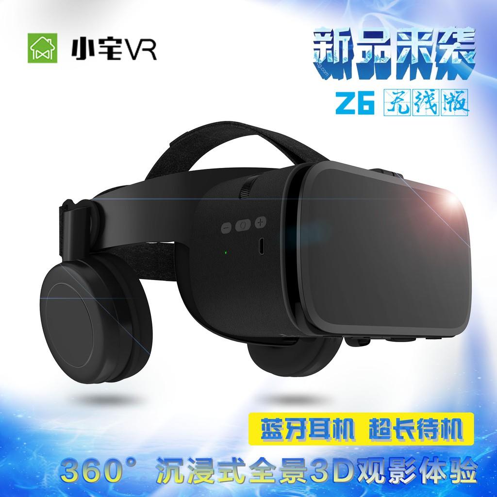 【新品來襲】小宅BOBO Z6無線版VR眼鏡 頭戴式3d 6.5英寸手機可用