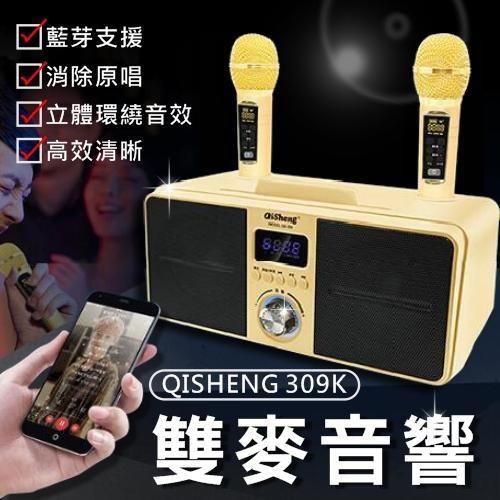 【限時下殺】最新版SD306 手持卡拉OK SDRD  SD309貓頭鷹 音響 一鍵消音 雙人對唱