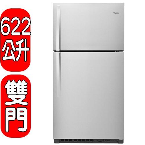 《可議價》Whirlpool惠而浦【WRT541SZDM】622L上下門冰箱