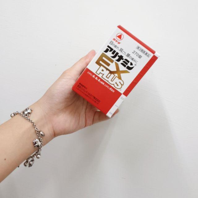 日本 武田製藥 合利他命強效營養補充 270錠