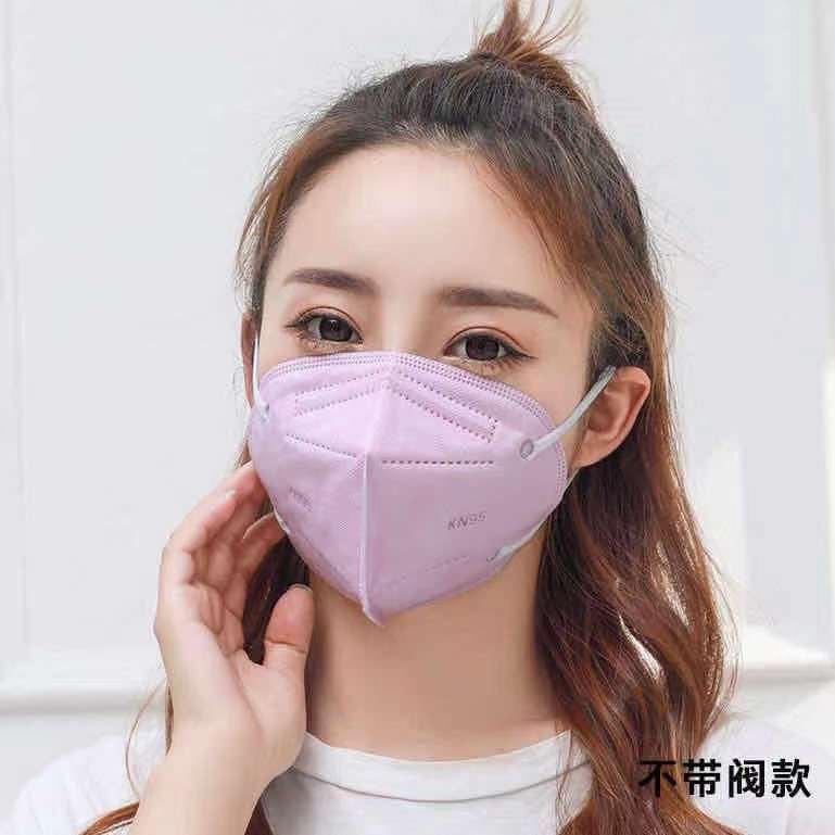 【KN95】活性炭口罩 口罩 3D立體口罩 五層口罩 成人口罩 折疊口罩 KN95口罩 FFP2 彩色口罩