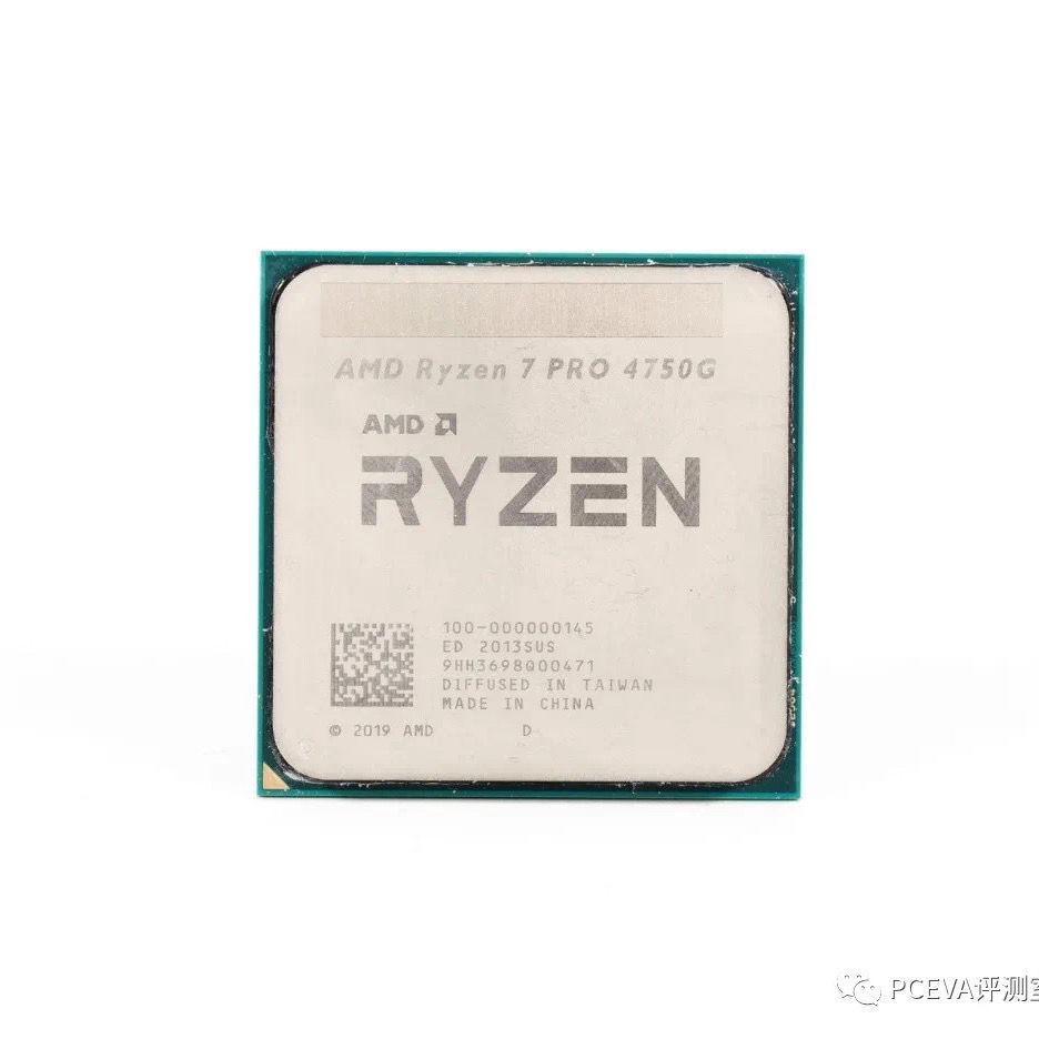 #火熱進行中AMD銳龍 R5 4650G R7 2700x 3700X 3800X 4750G全新 20年散片 CPU