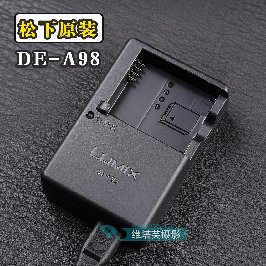 松下原裝BLG10 BLH7 電池 GM5 GF7 GF8 GF9 LX10相機充電器DE-A98