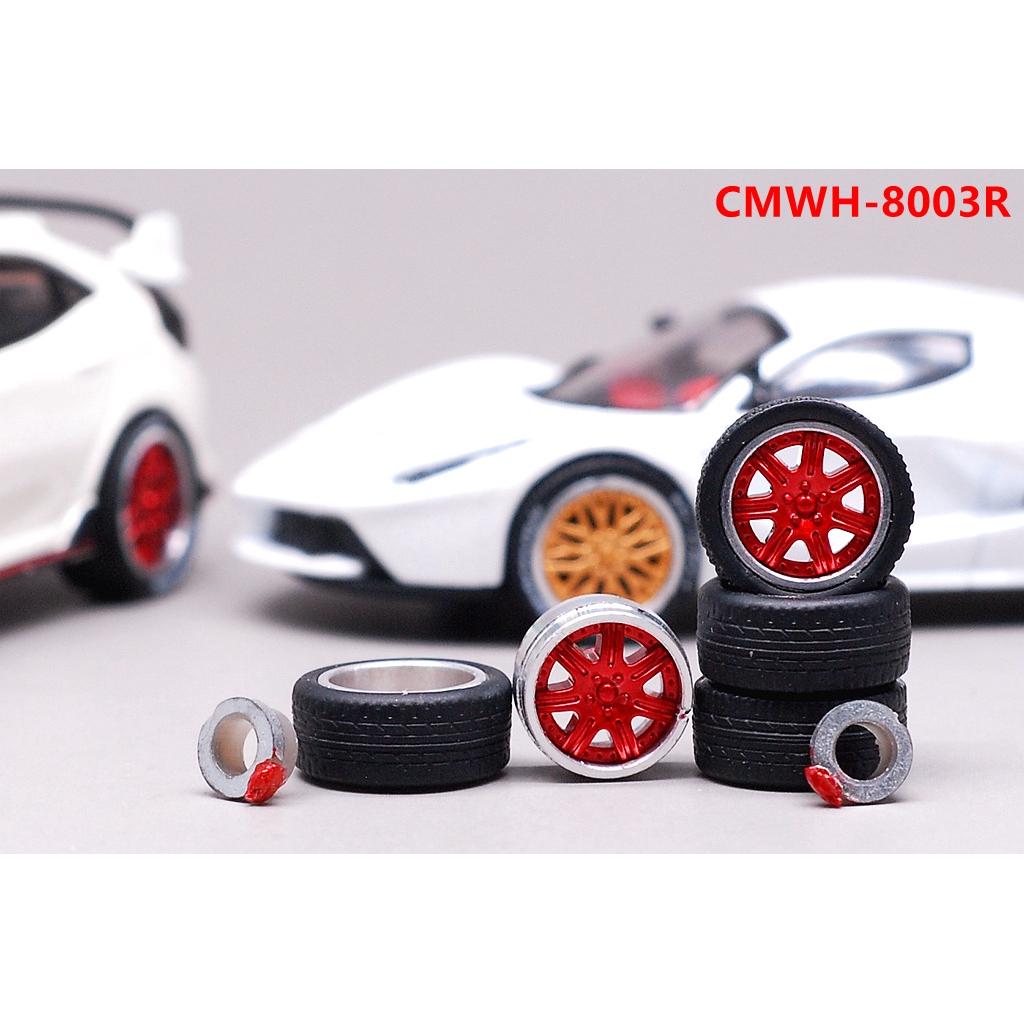 🚕EHC Model🚗1:64 二改轮圈 03/04 汽車模型改裝配件 金屬輪轂 橡膠輪胎 金色 銀色 紅色 黑色
