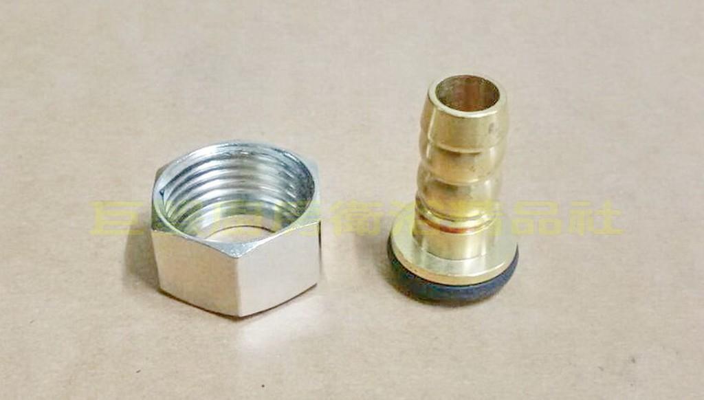 4分螺牙3分插管 銅製內外牙/熱水器接頭/瓦斯接頭/櫻花適用