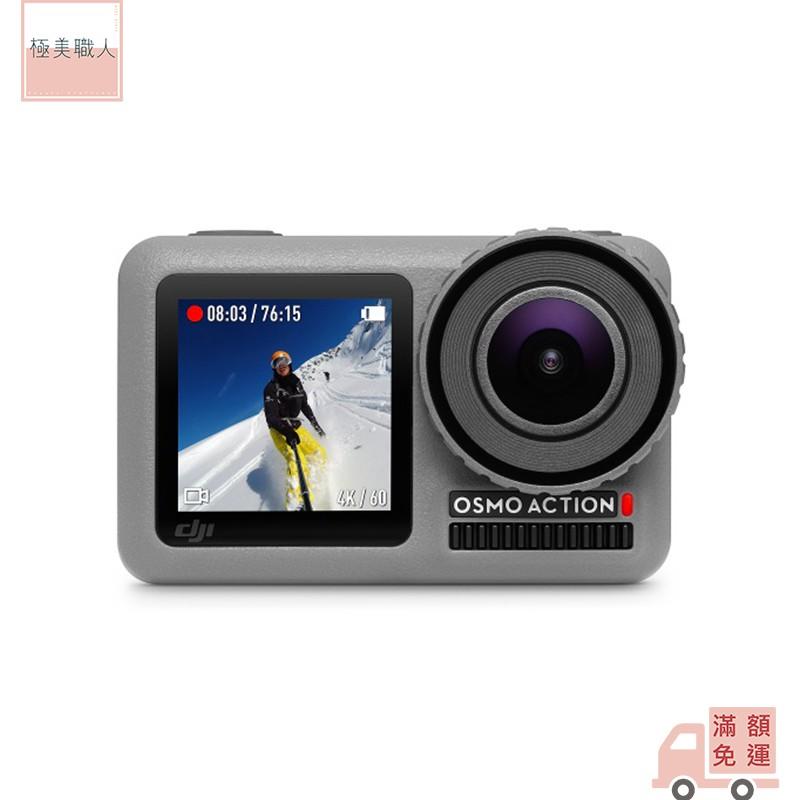 【公司貨】 DJI OSMO Action 運動相機 RX0M2 Osmo Pocket