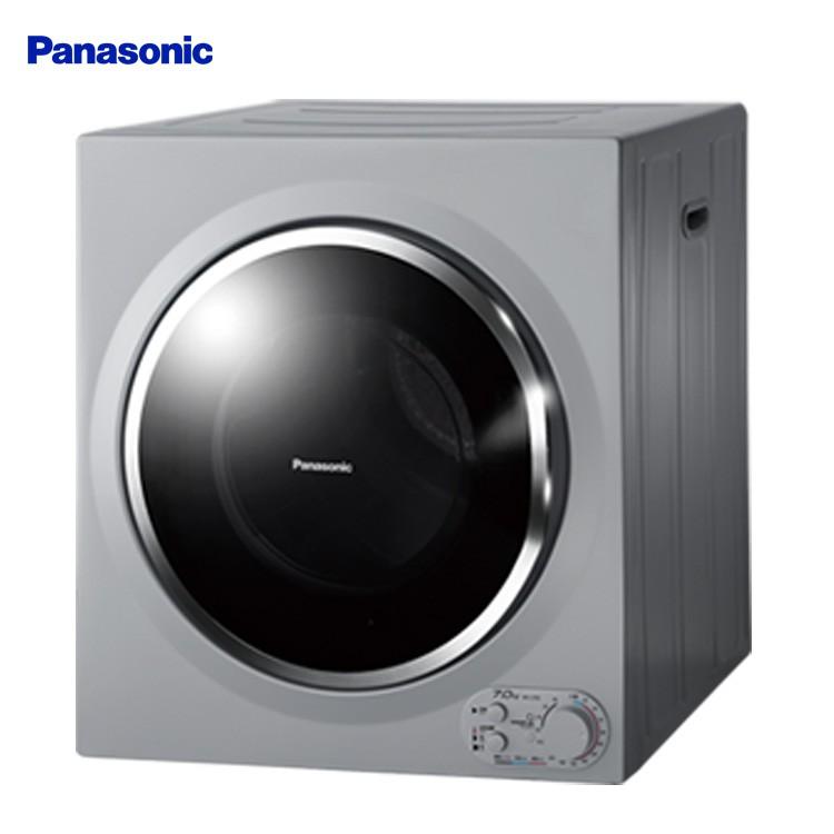 Panasonic 國際 NH-L70G-L 乾衣機架上型 7KG 光曜灰 (季節品訂購請先洽詢貨源)