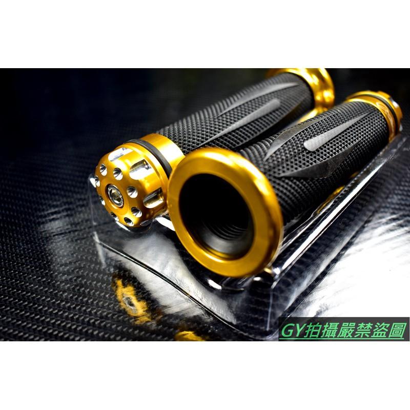 K&S 鑽石型 握把 握把套 手把套 120mm 勁戰 新勁戰 三代 四代 BWS GTR SMAX FORCE 金色