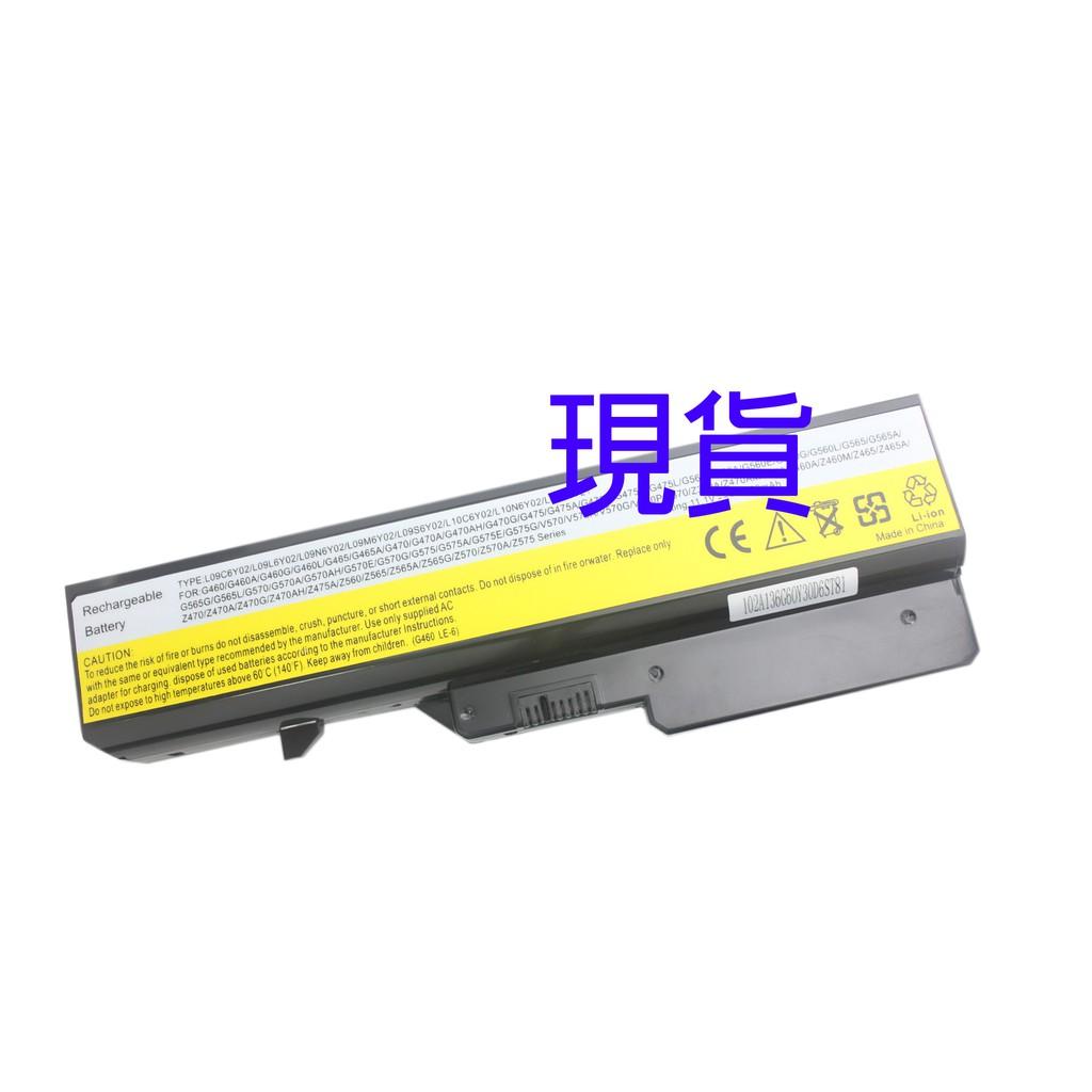 全新 LENOVO IdeaPad B470 B470A B470G B570 B570A B570G G460 電池