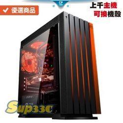 華碩 TUF Z490 PLUS GAMIN 微星 RTX3090 GAMING X 0D1 筆電 電腦主機 電競主機