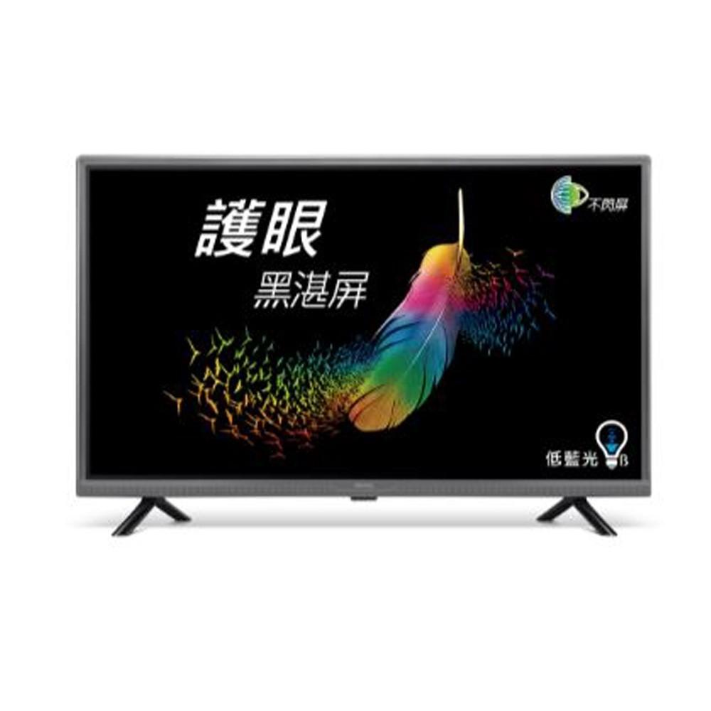 BenQ 32吋 HD低藍光液晶顯示器+視訊盒C32-310 HD 畫質 獨家不閃屏,降低用眼疲勞感 四段低藍光模式