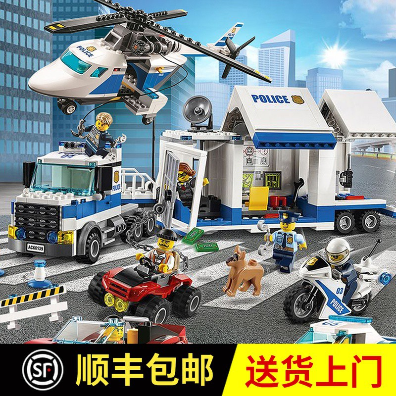 好評 現貨 樂高城市系列警察局警系局兒童積木男孩子9拼插拼裝8益智玩具汽車