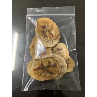 鼠寶、小寵零食新鮮香蕉烘乾脆片(分裝)10克 高雄市