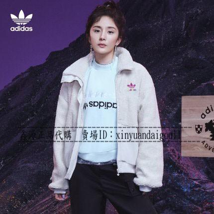 【鑫源正品代購】Adidas 愛迪達 三葉草夾克  楊冪同款運動外套女士立領羊羔絨棉服GV2933