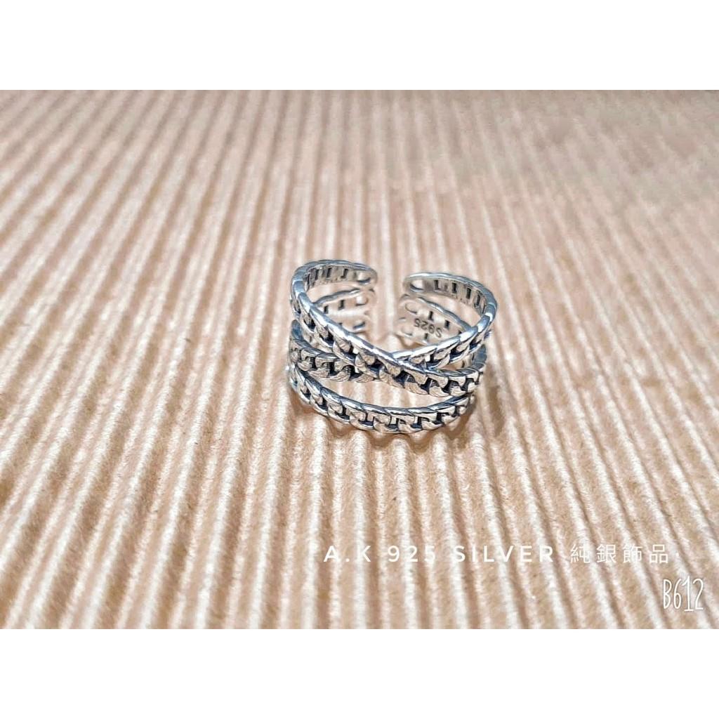 S925純銀設計款造型戒指