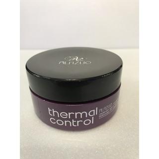 【免沖洗護髮】ALAZUO 亞拉佐 極潤抗熱髮膜100ml (新包裝) 乾燥受損髮專用 台中市