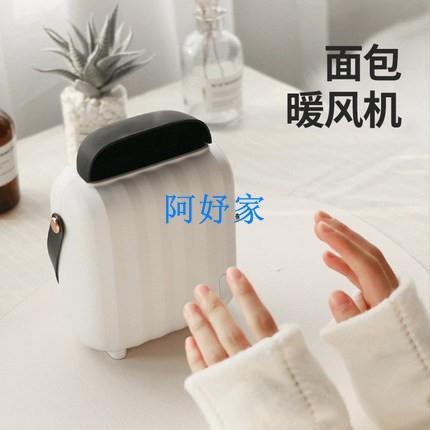 USB暖風機 usb迷你暖風機家用小太陽小型小功率暖氣辦公室桌面熱風取暖器 全館免運