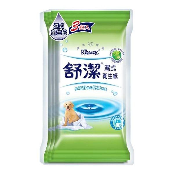 舒潔 濕式衛生紙 10抽X3包