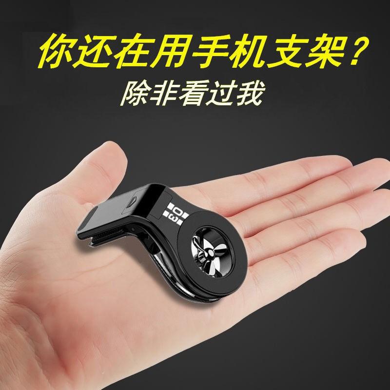 【汽车必備】車載手機支架汽車出風口渦輪香薰導航支撐架磁吸吸盤式通用手機架
