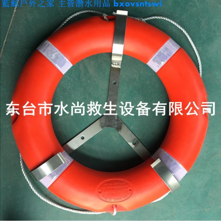 專業船用救生圈支架 不銹鋼鐵質救生圈架 救生圈三角掛鉤生產廠家 藍鯨戶外之家 潛水用品