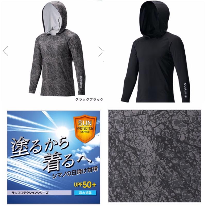 =佳樂釣具= shimano IN-062Q 防曬衣 釣魚衣 吸溼排汗 速乾 絕對正品 防紫外線 排汗衣