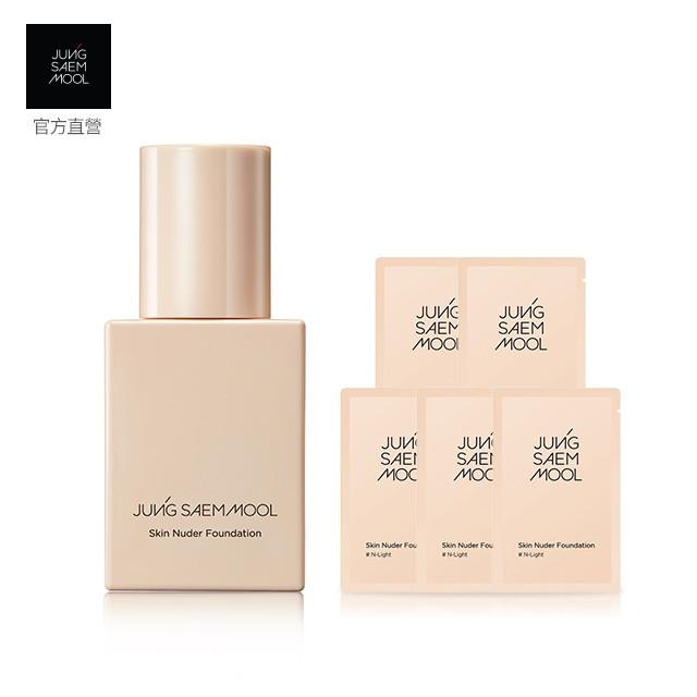 【JUNGSAEMMOOL】鄭瑄茉 光感裸膚清透粉底液(30ml) 買就送粉底液試用包5包