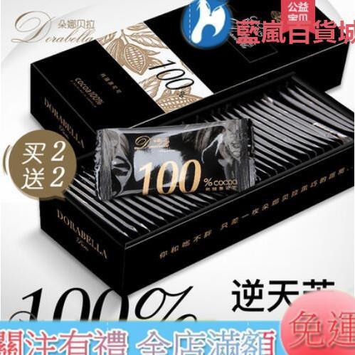 【買2送2 】100%純黑巧克力片無蔗糖純可可脂手工黑巧克力薄片賭神同款苦 純可可脂黑巧克力片 每盒約30片左右