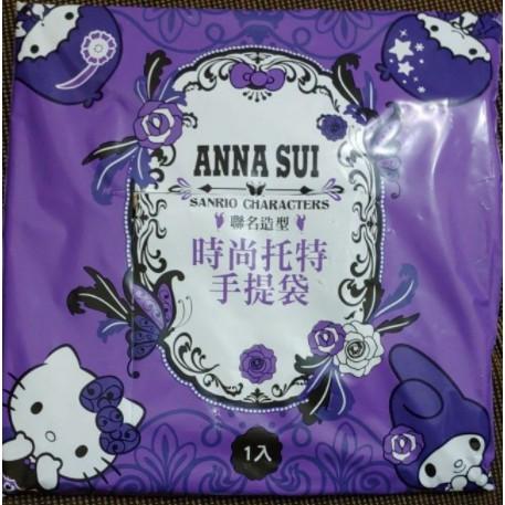 預購到貨 ANNA SUI 時尚 托特 手提袋 蝴蝶款