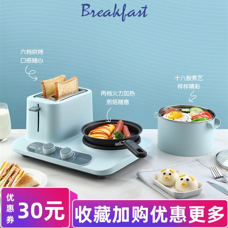 四合一早餐機家用多功能小型懶人全自動烤面包機三明治機神器抖音