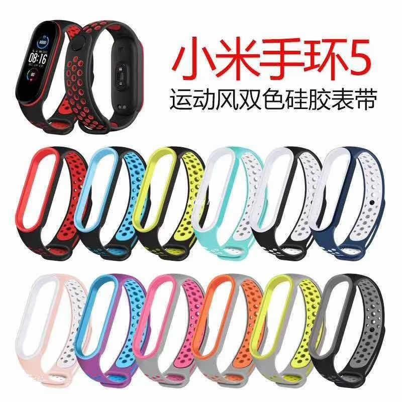 台灣 優選產品 小米手環6雙色矽膠錶帶 替換 腕帶 小米5手環 官方磁吸充電線 手錶配件運動手環 矽膠錶帶 防水透氣腕帶