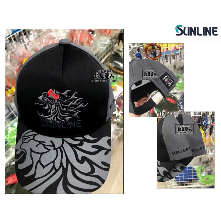 ☆~釣具達人~☆ SUNLINE 2018最新款HELLO KITTY 限量釣魚帽子  免運費!